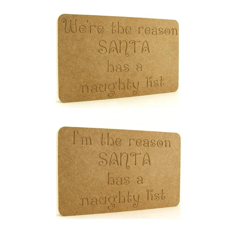 Santa's naughty list' engraved plaque